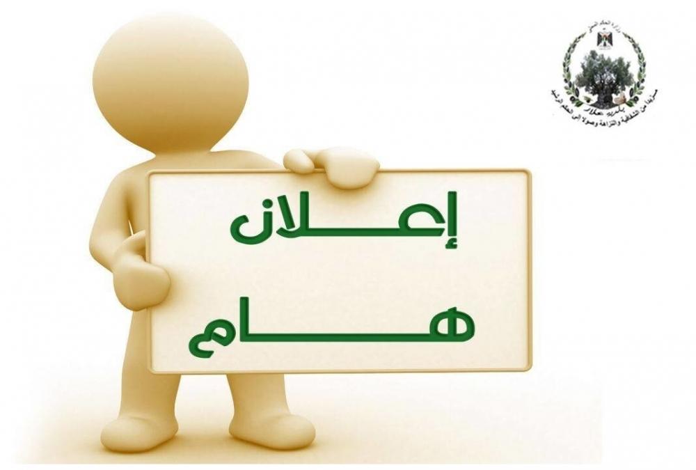 اهلنا الكرام ,,,,