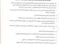 اعلان صادر عن محافظ محافظة ...