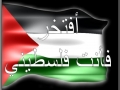 كيف تعرف الشخص الفلسطيني من ...