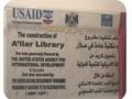 بناء وتشطيب مكتبة