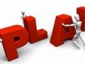 وثيقة تحديث الخطة التنموية الاستراتيجية ...