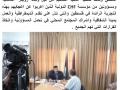 تسليم رئاسة البلدية لرئيسة المجلس ...